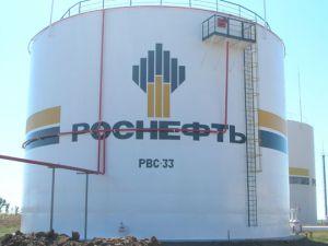 ПАО «НК «Роснефть»